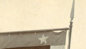 Detail of banner eyelets and upper rigging.