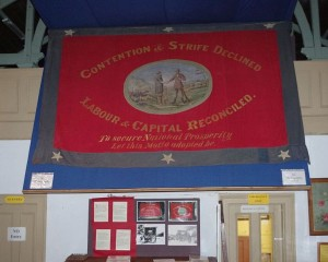 Banner on display, January 2016. Protective cover is visible at the top of image.